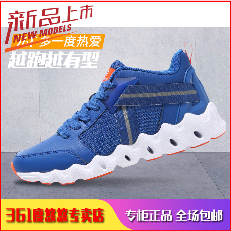361 degrees shoes running shoes breathable men's fall men's casual shoes 361 running shoes male sports shoes 571636702
