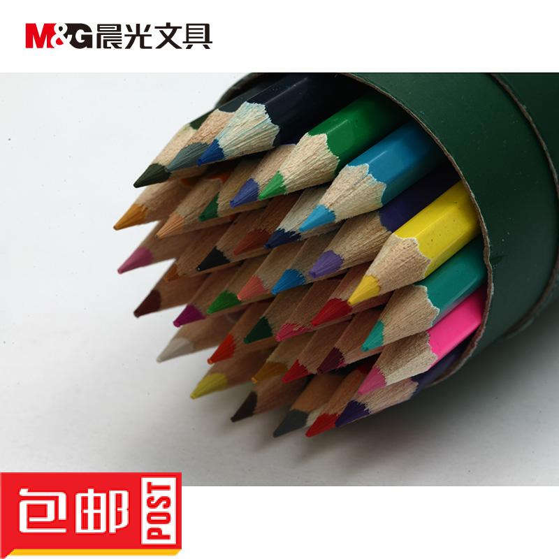36802 dawn colored pencil coloring painting color of lead pencil student barreled 36 color dawn stationery