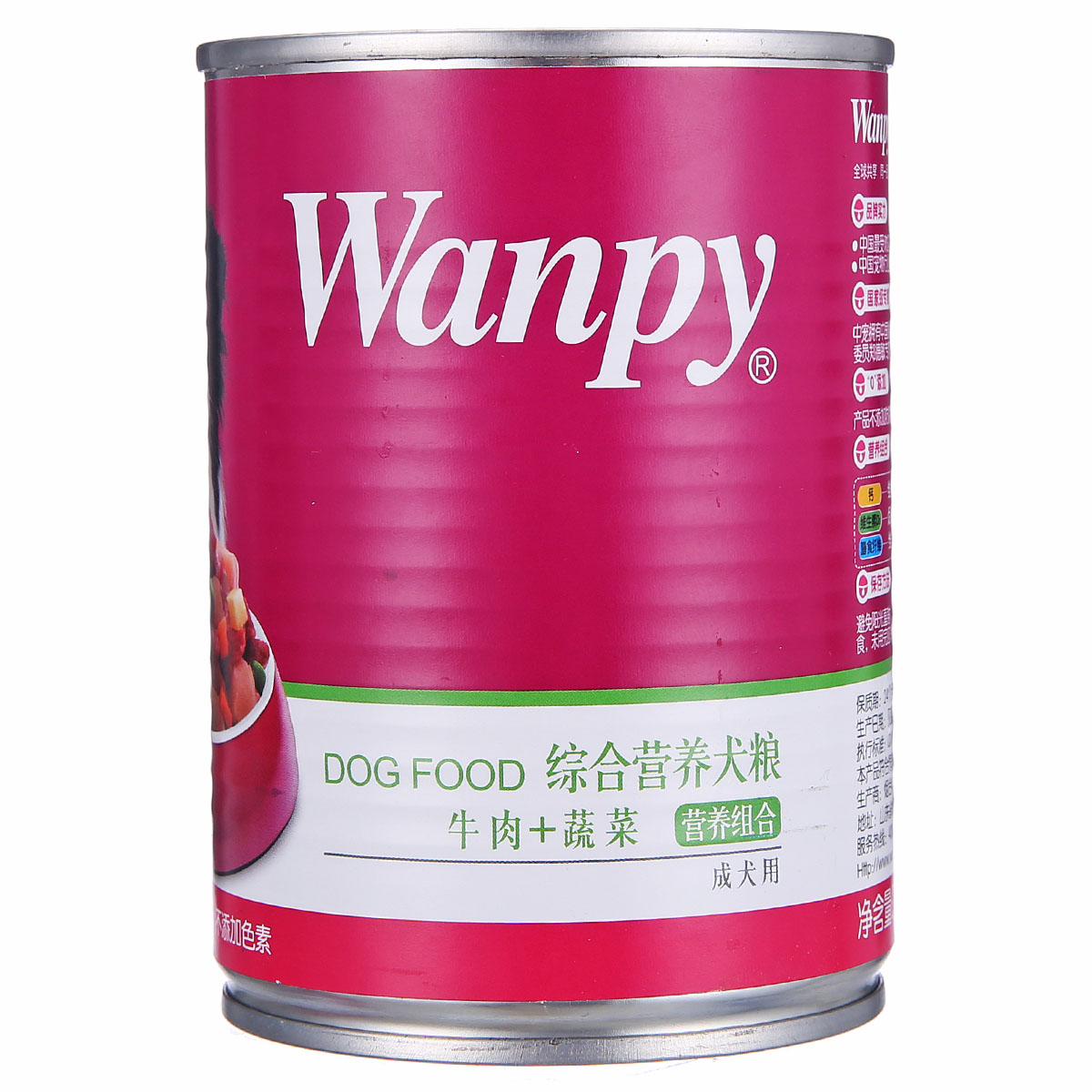 375g wanpy naughty dog canned vegetable beef dog canned dog snacks dog wet dog food pet snacks soft food