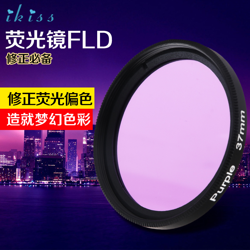 37mm andrews apple iphone6s phone fluorescent microscope universal slr selfies photographic effects of external filter sheet