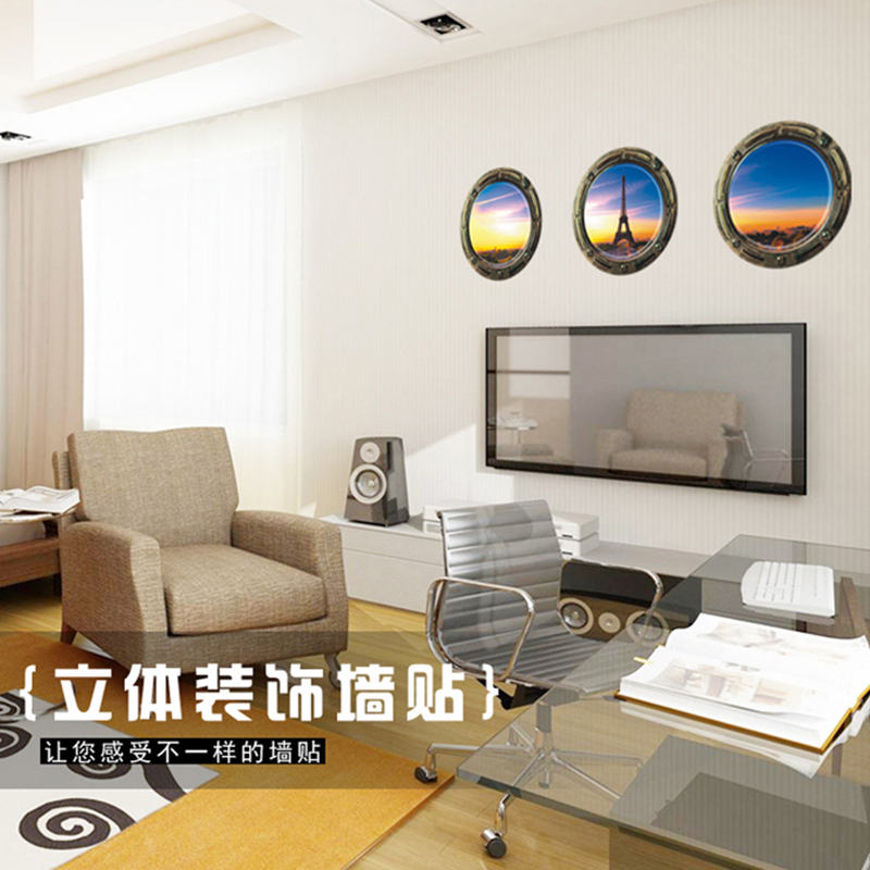 3d plane eiffel tower creative waterproof decorative wall stickers living room wall stickers bedroom living room decorative wall stickers