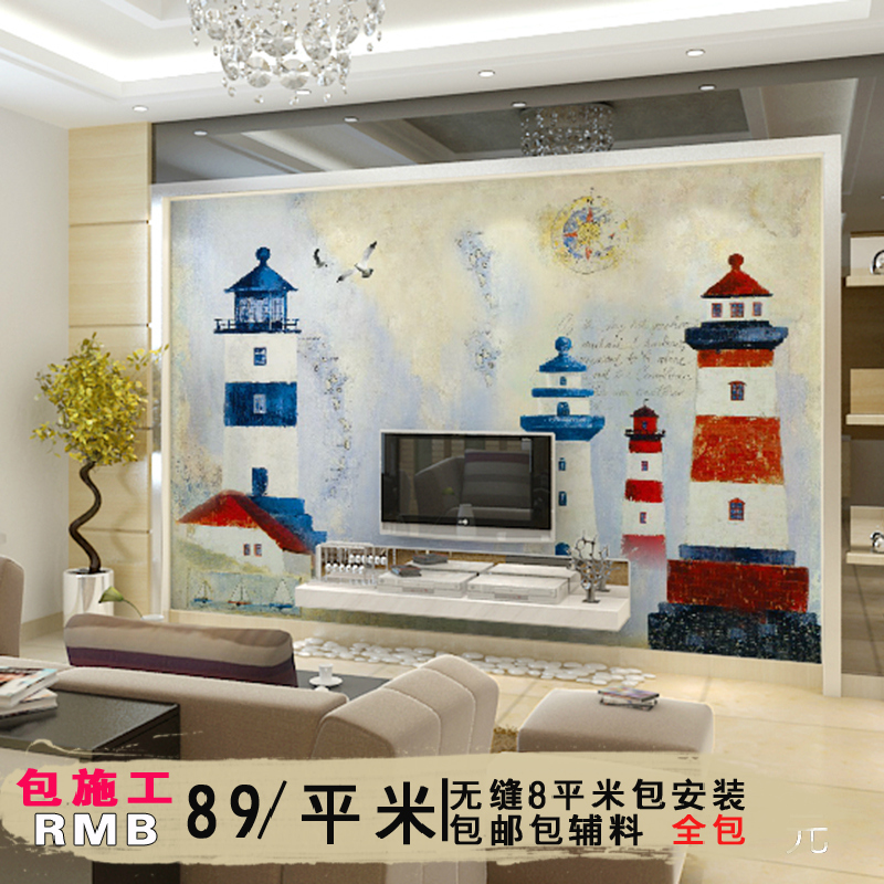 3d stereoscopic large mural seamless green wallpaper mural children's mural tv background wall mediterranean lighthouse