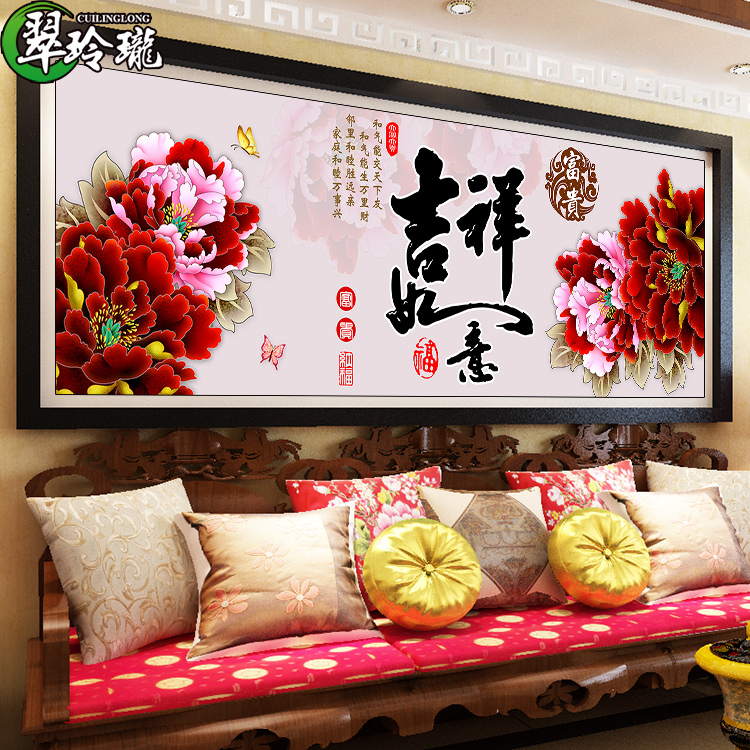 3d stitch substantial new living room painting 5d diamond diamonds embroidered peony auspicious wealth figure minimalist modern