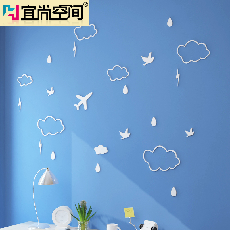 3d three-dimensional wall stickers living room bedroom children's lightning removable backdrop painting decorative painting wall stickers wall stickers creative