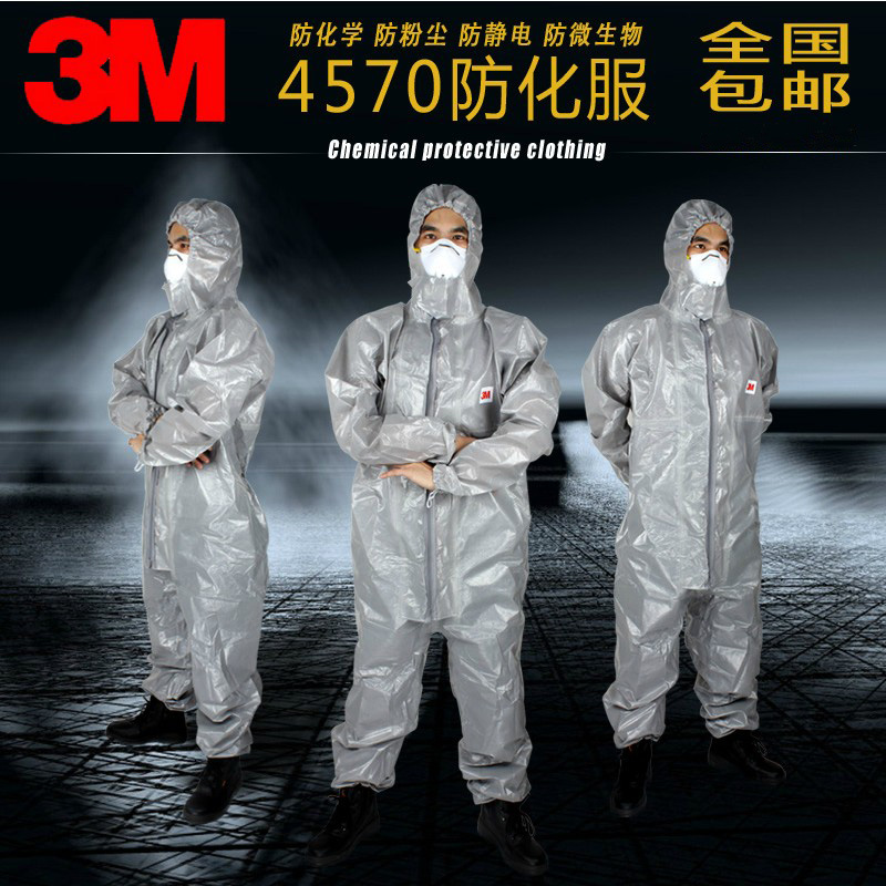 3m 4570 antistatic protective clothing against harmful dust particles microbial chemical spray paint chemical suits