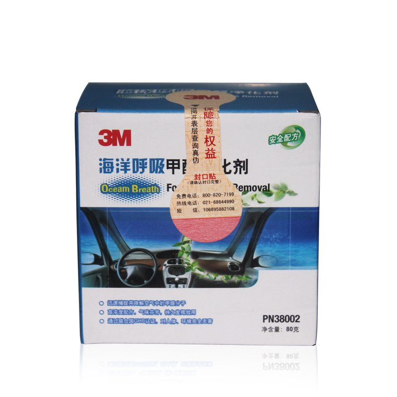 3m net breathing formaldehyde scavenger photocatalyst air purifying agent odor remover 38002 combo