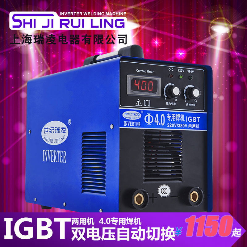 4.0 century riland welding dedicated dual voltage automatic switch igbts industrial inverter dc mma welding machine factory