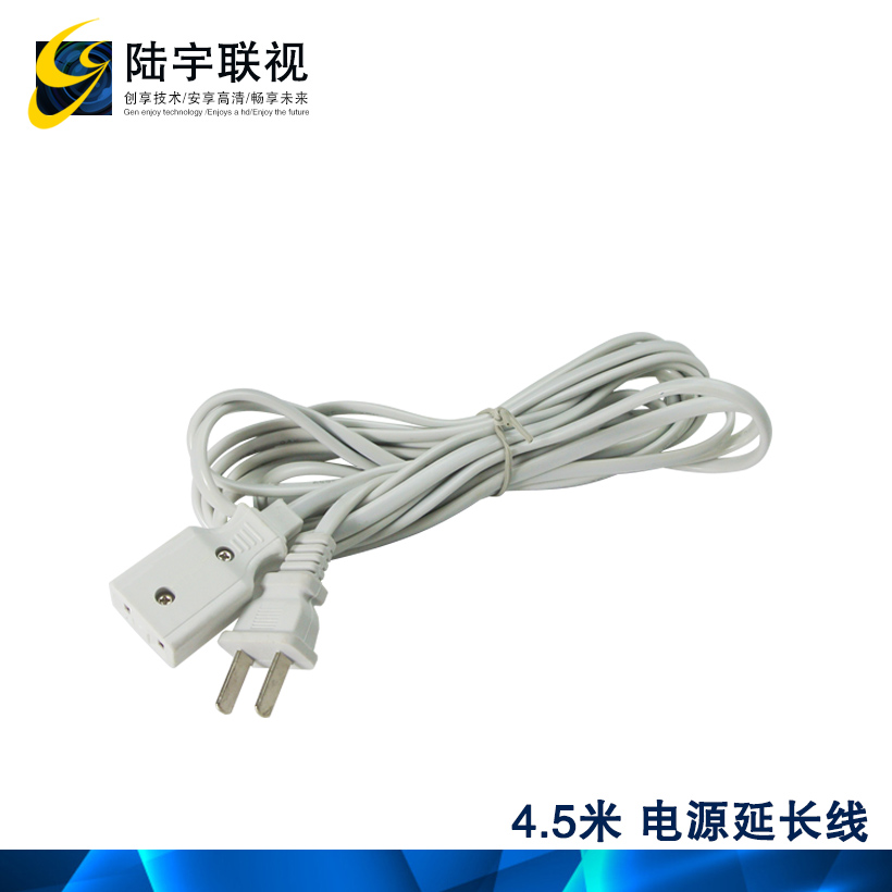 4.5 m v network monitoring dedicated monitor power extension cord extension cable network head strip extension cord