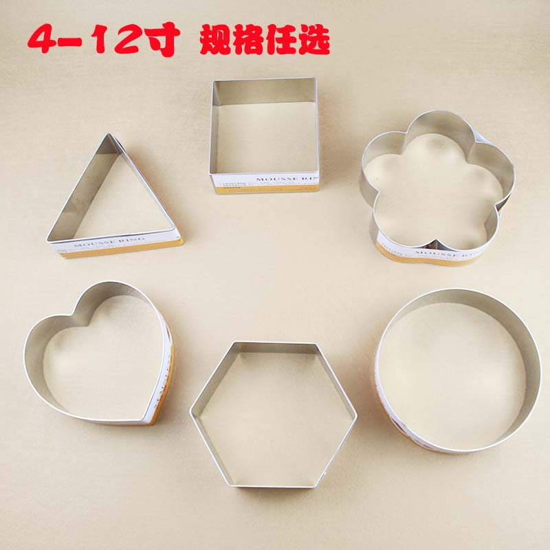 4/6/8/10 inch square round oval triangular shaped torx mousse mousse ring mold baking mold