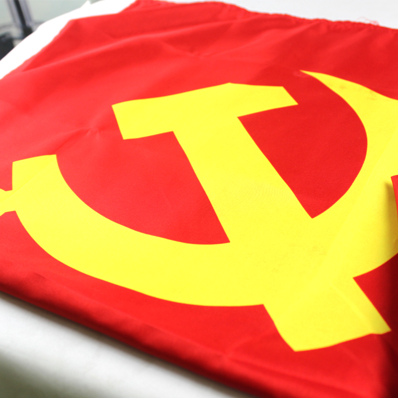 4 paragraph of high quality chinese communist party flag flag no. 144*96 cm