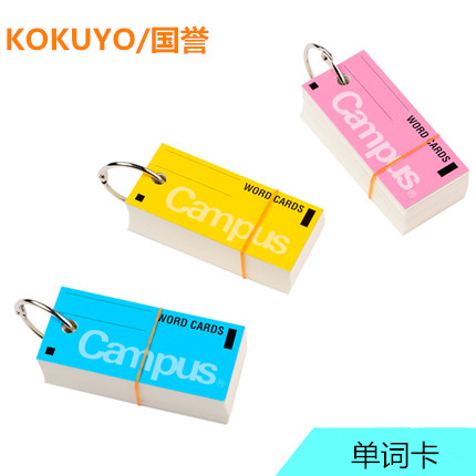 4 send 1 japan kokuyo kokuyo campus portable vocab remember the english word cards blank cards