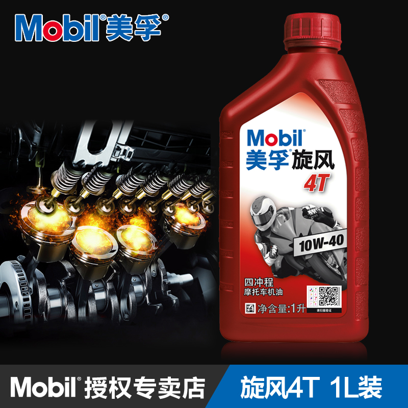 china motor oil scooter, china motor oil scooter shopping guide at