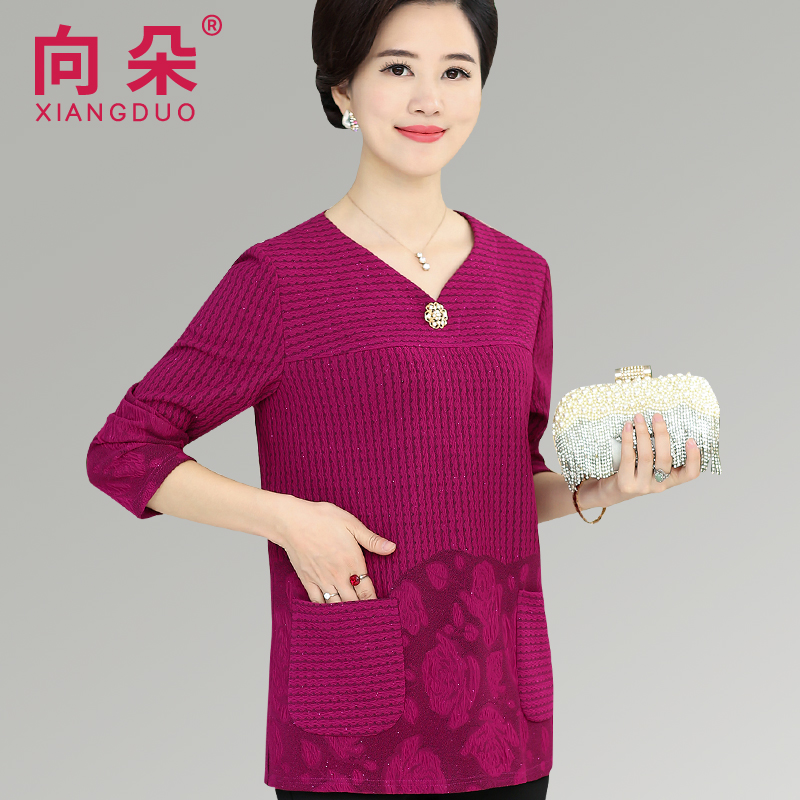 40-50-year-old fashion mother dress middle-aged middle-aged women's coat and long sections sleeved t-shirt bottoming shirt middle-aged women