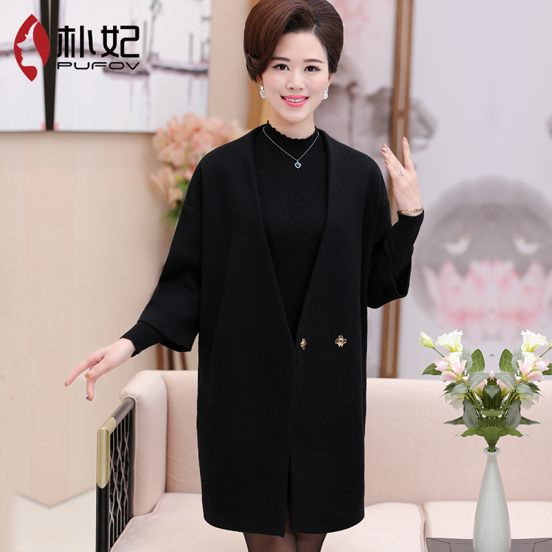 40-50-year-old temperament middle-aged middle-aged women's autumn fashion coat long section of middle-aged middle-aged mother dress coat sleeve