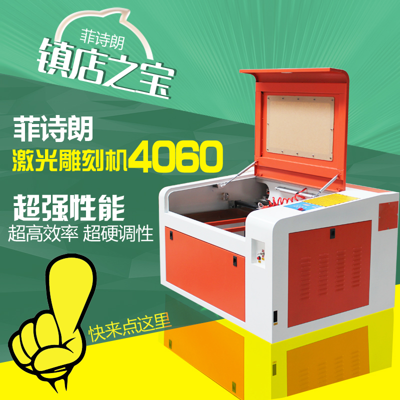 4060 laser engraving machine laser cutting machine laser marking machine bamboo crafts bamboo carving engraving machine engraving machine engraving machine small