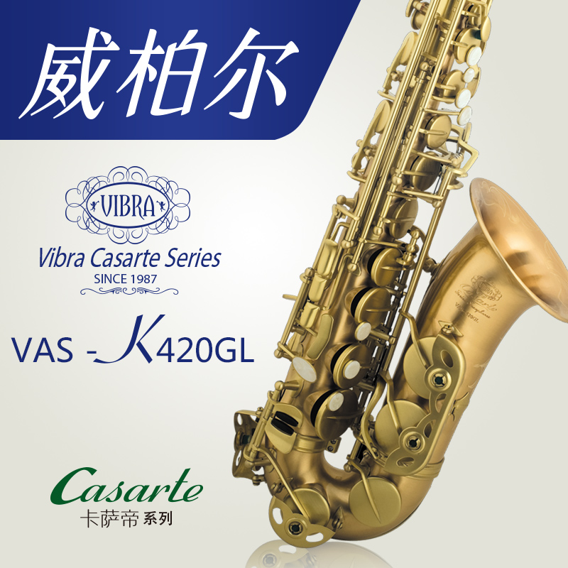 get quotations 420gl e flat alto saxophone gold copper colors drawing carved flower alfred weber alto saxophone