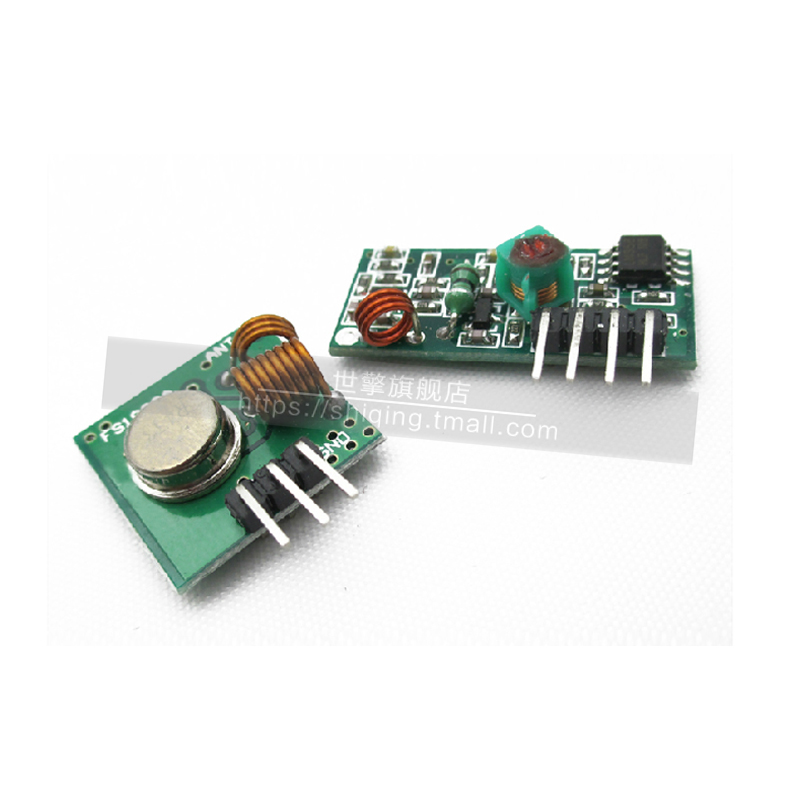 433 m high frequency receiver module wireless transmitter module chaozaisheng transmitter + receiver (1 sets)