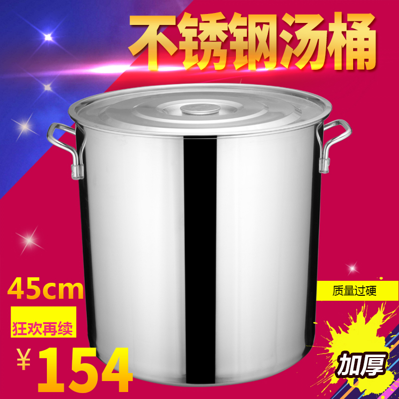 45cm commercial thick stainless steel pot soup bucket bucket with lid stainless steel barrel drums high pot cooker