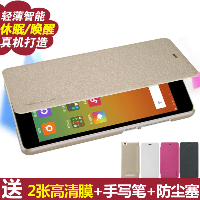 4c 4c nile gold millet millet phone shell protective sleeve millet millet smart clamshell holster mi4c 4i outside the thin shell