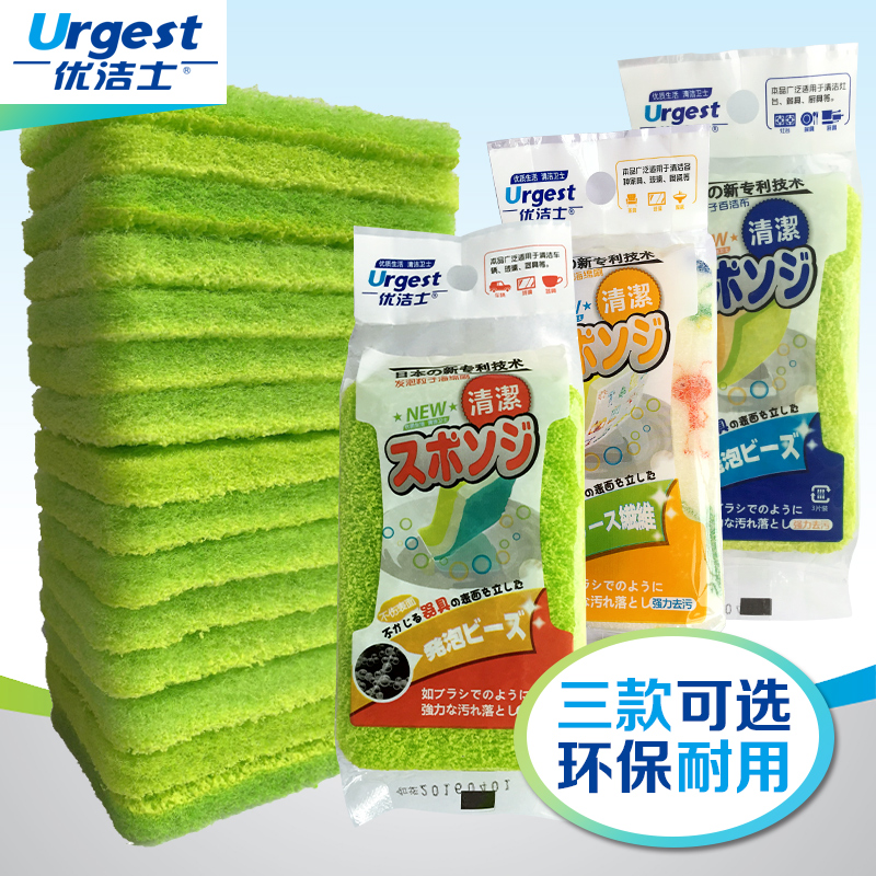 [5] bags gifted jie shi magic sponge cleaning cloth kitchen scouring pad cleaning supplies sided sponge brush