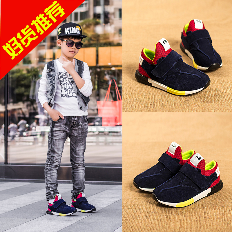 Get Quotations · 5 genuine leather children shoes 4 boys 7 boys 8 6 girls  sports shoes 9 casual 829fd80ec