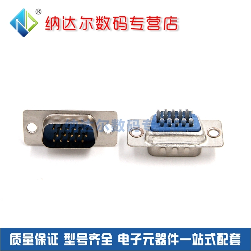 [5] three rows of wire type | vga db15 male blue u shaped foot plug 15 core Serial port seat