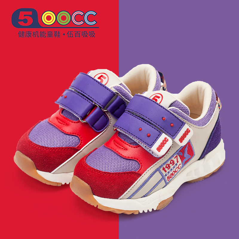 500cc 2016 spring shoes slip baby shoes function shoes toddler shoes baby shoes for men and women children sneakers