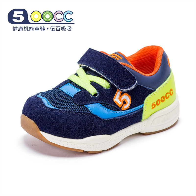 500cc function baby shoes shoes for men and women 2015 autumn paragraph baby shoes baby shoes toddler shoes mesh shoes