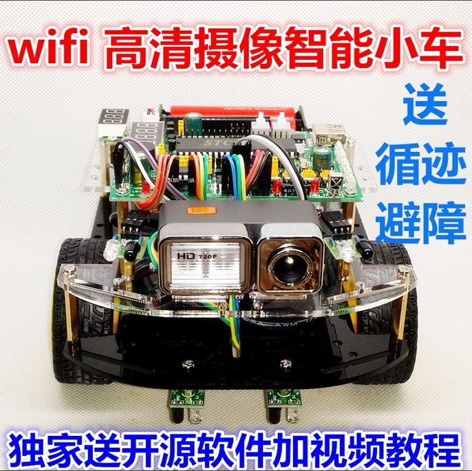 51 scm smart car wifi wifi wifi smart car video car smart car kit