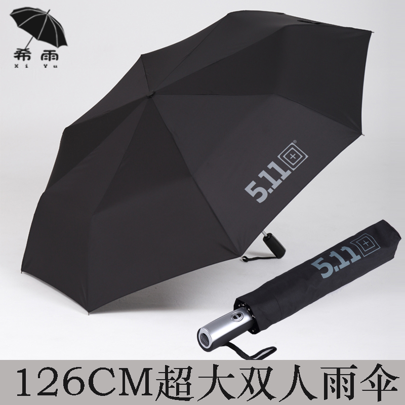 511 oversized double umbrella folding umbrella automatic three folding umbrella oversized double umbrella rain or shine dual 5.11 south korean men and women with disabilities