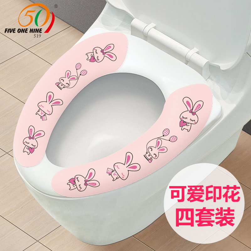 519 paste toilet mat toilet seat cover sets potty toilet stickers can be repeatedly cleaned four suits