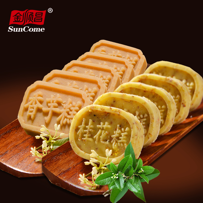 576g food spree specialty shunchang osmanthus cake taro cake combination of guangxi guilin specialty snacks