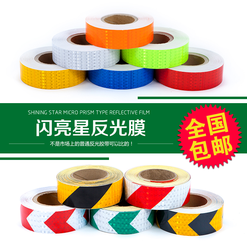 5CM high intensity light reflective film reflective warning tape reflective tape with reflective logo wall stickers paper shipping