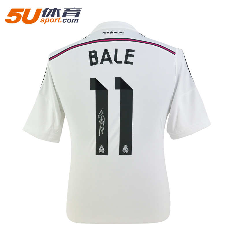 5u sports icons in the greater china region acting bell autographed 14/15 season real madrid real madrid jersey