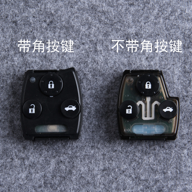 6 2.3 seven generations of the honda accord eight generation accord old odyssey crv fit sdl key shell remote control