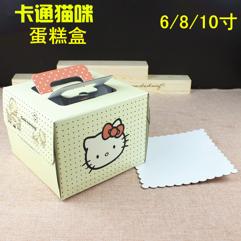 6 8 10 10-inch hollow windows birthday cake cartoon cake box portable box to send neto