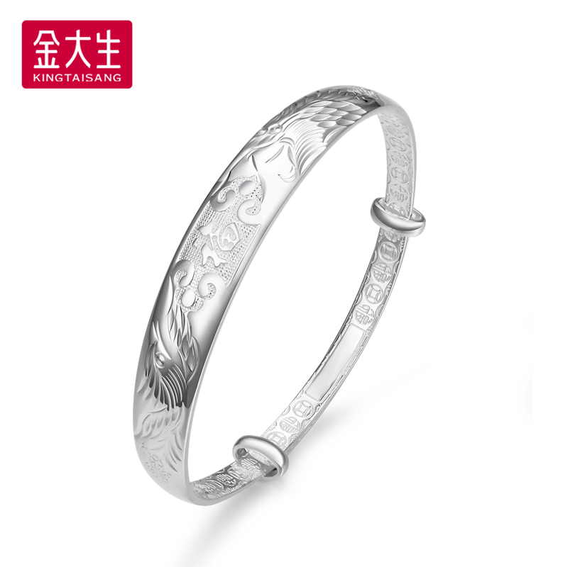 6.9 yuan/gram jinda sheng silver fine silver dragon word blessing silver bracelet male and female models live on sliding