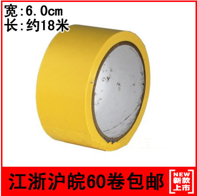 6 cm wide pvc yellow warning tape floor floor floor marking tape crossed wearable color tape