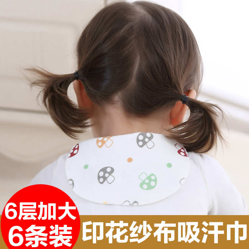 6 layers of gauze to increase children across the hanjin baby suction hanjin hanjin cotton baby suction hanjin scapegoat towel cotton oversized four to six years of age