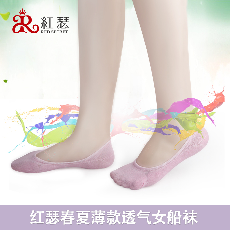 6 pairs of red socks cotton socks summer thin section of ecthelion end skid socks sports socks shallow mouth invisible socks female socks off prevention
