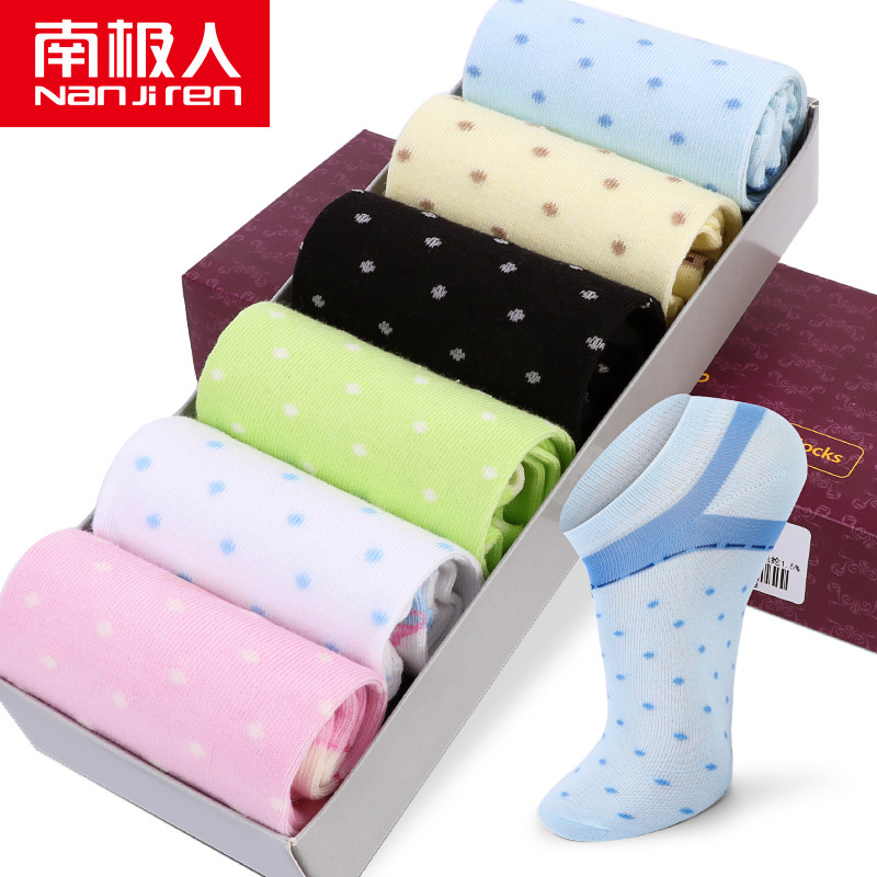 6 pairs of socks antarctic ms. cotton socks four seasons socks sports socks socks spring and summer thin female casual comfort