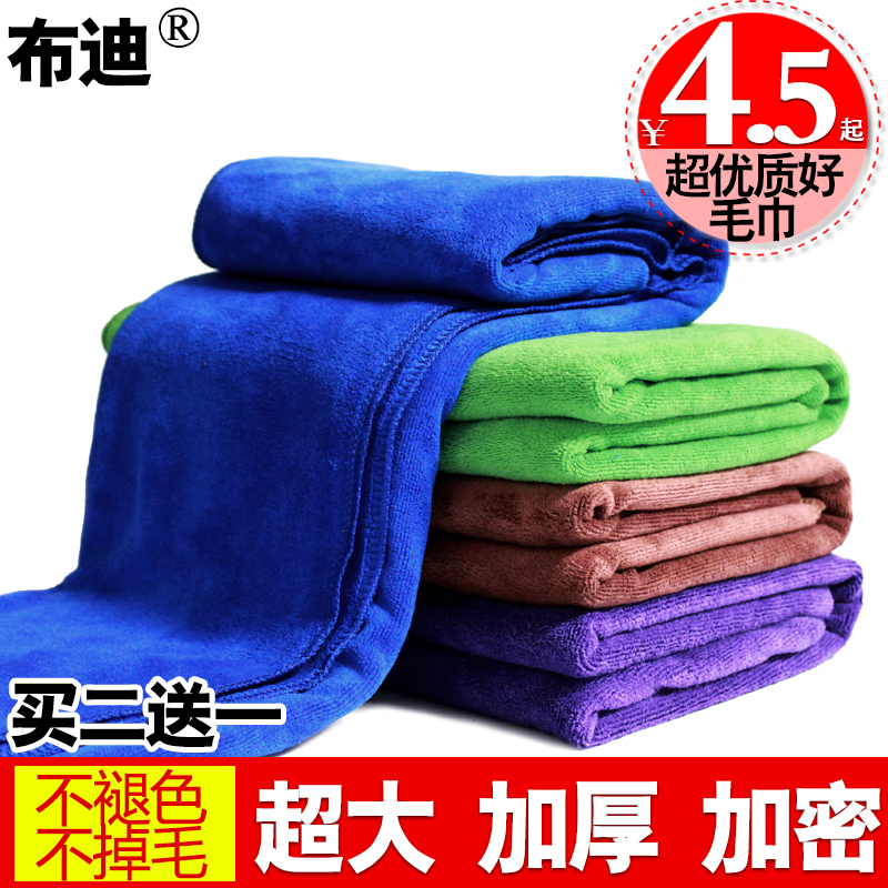 60*160 car wash cloth towels cache towels thick microfiber oversized suction water supplies tools dedicated