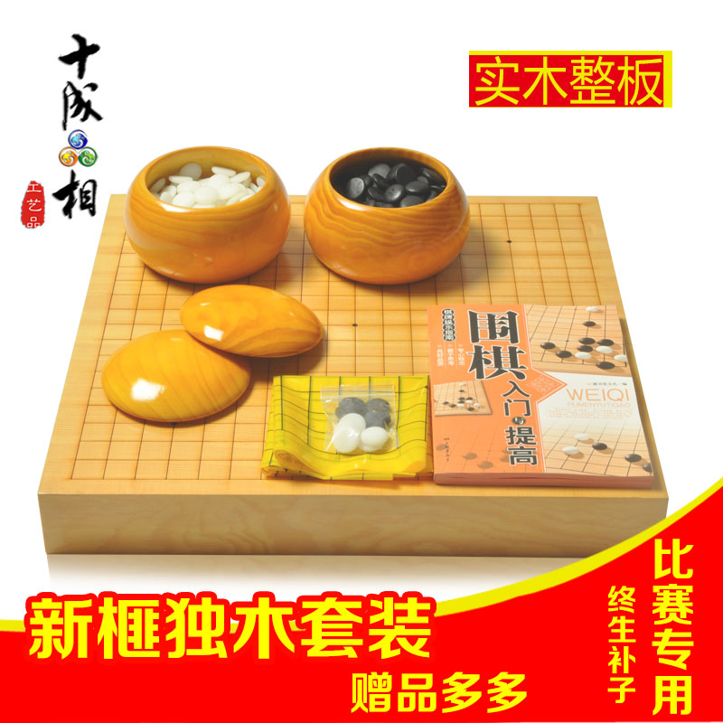 6cm new kayanoki canoe chess board set featured heaven and earth single surface pattern of the entire board wood chess set