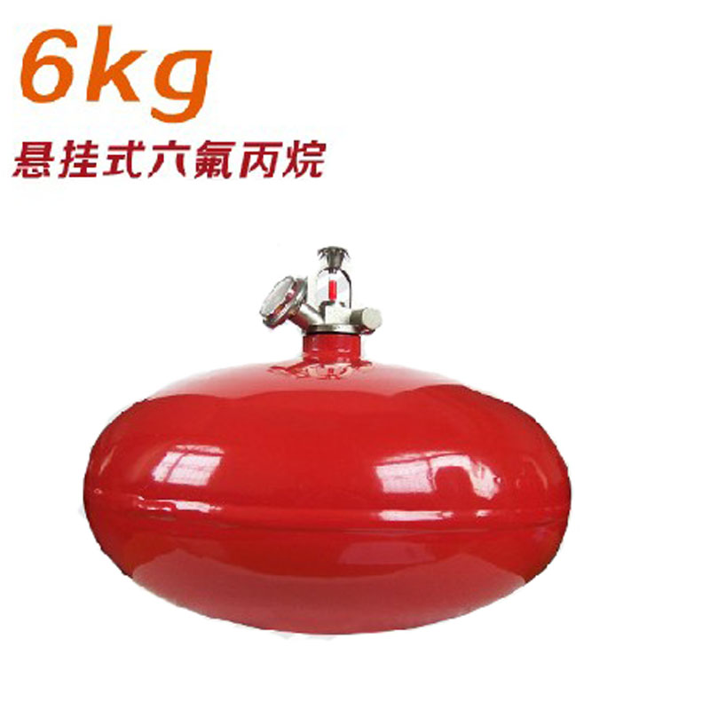 6kg hanging hexafluoropropane fire extinguisher automatic fire extinguishing devices