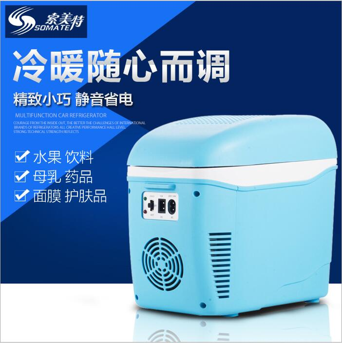 7.5l car refrigerator car warm and cold box car home dual mini refrigerator freezer small refrigerator student hostel homes