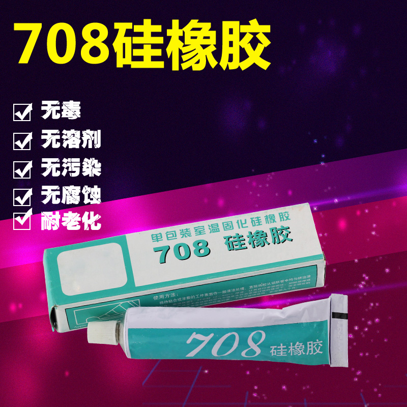 708 silicone rubber is not flowing espresso positioning good insulation sealant silicone sealant buy two get one