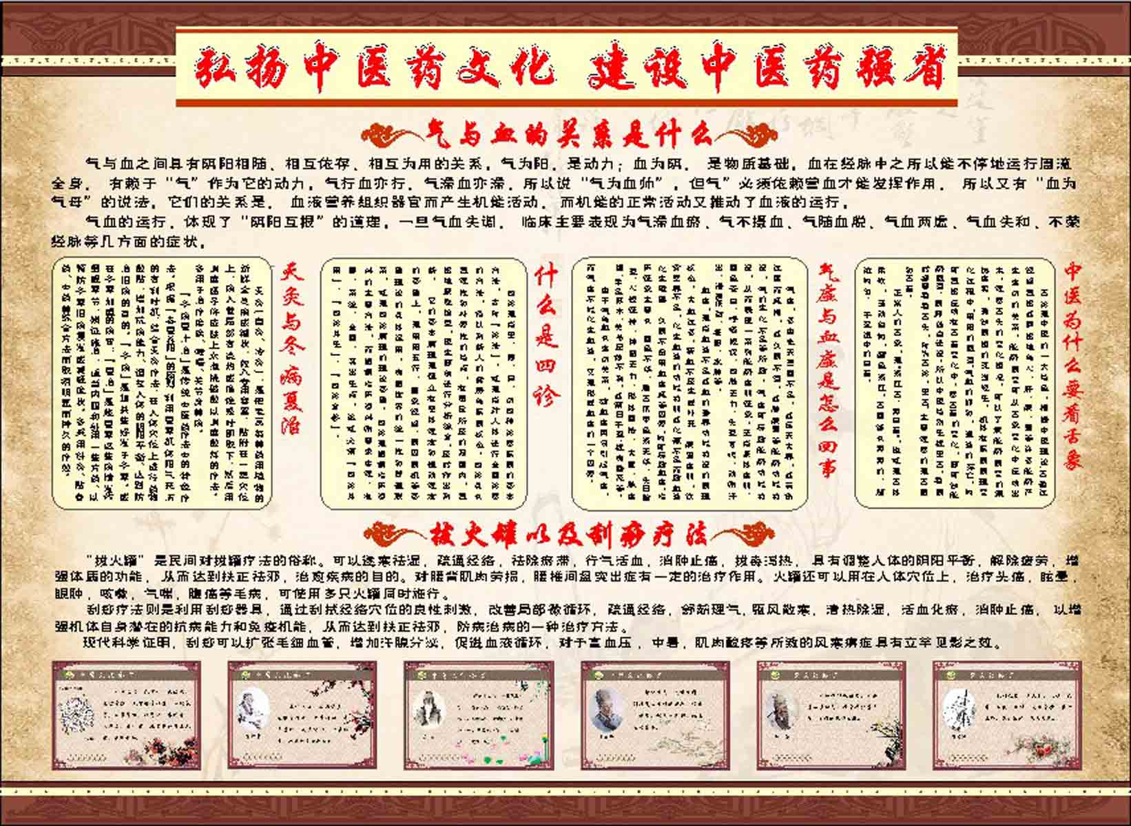 75 posters printed material culture tcm motto 632 tcm health care poster boards billboards cdr