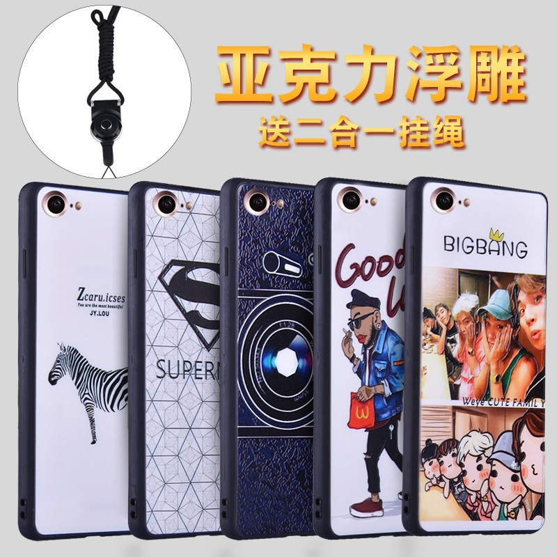 7plus iPhone7 phone shell mobile phone shell apple 7 silicone protective cover of the new seven popular brands lanyard 7 p female scrub the whole package