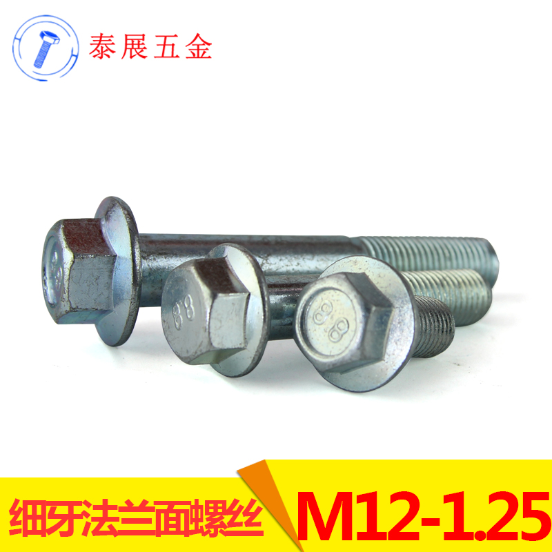 8.8 blue zinc galvanized fine tooth m12-1.25 gb5787 hex flange screws recessed brain without teeth 45 # steel