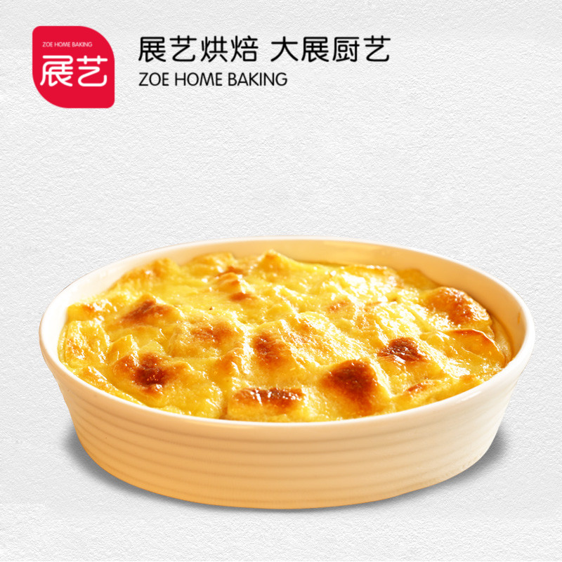 8 inch baking mold oval baking arts exhibition ZY6806